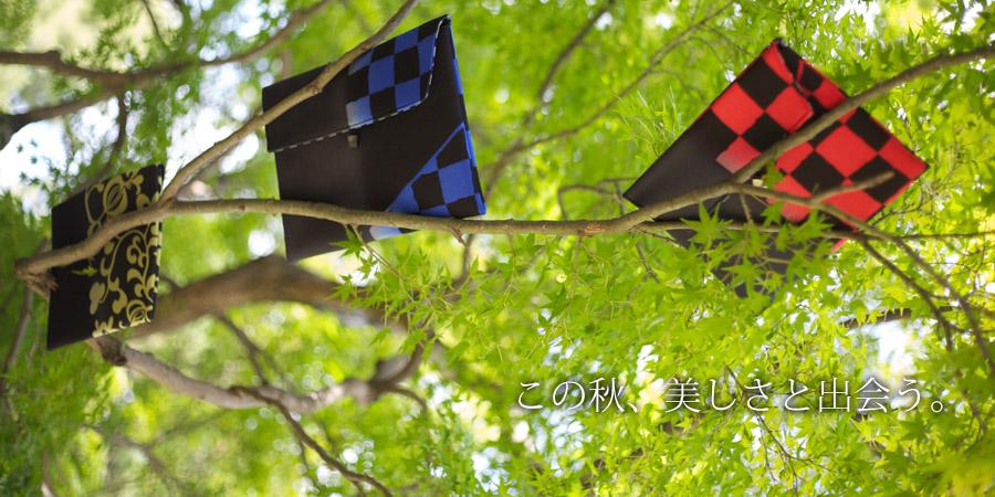 MacBook Air ケース 〜MacSleeve〜【オンリーワン和風MacBookケース】