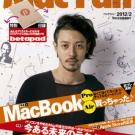 MacFan2月号掲載!