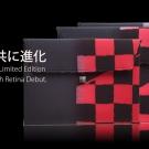MacSleeveBLACK Retina対応モデル登場!